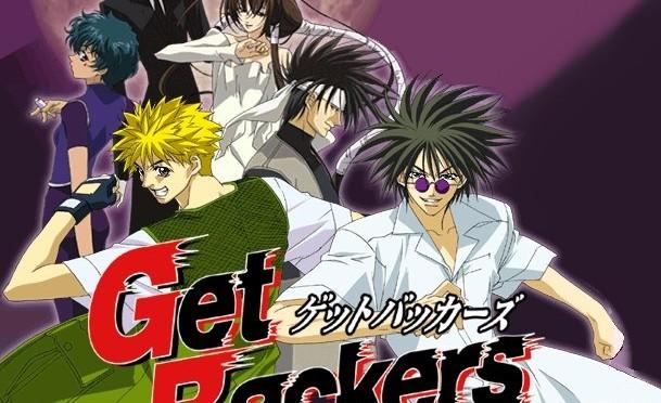 getbackers_0_o